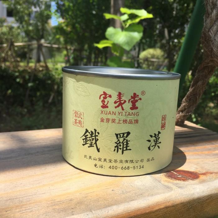 宣夷堂品牌茶武夷四大名丛铁罗汉