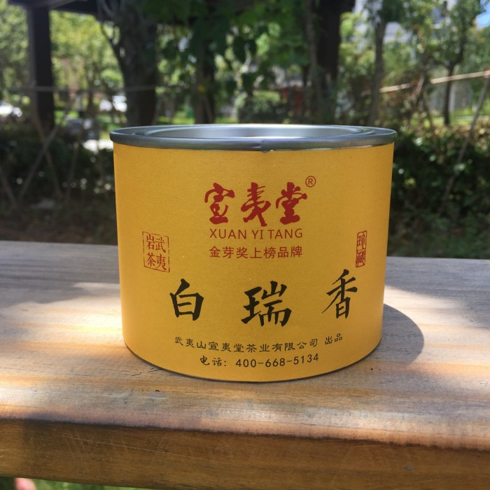 宣夷堂品牌茶十大名丛白瑞香