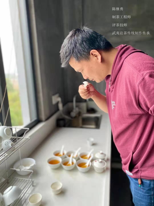 制茶师陈继勇